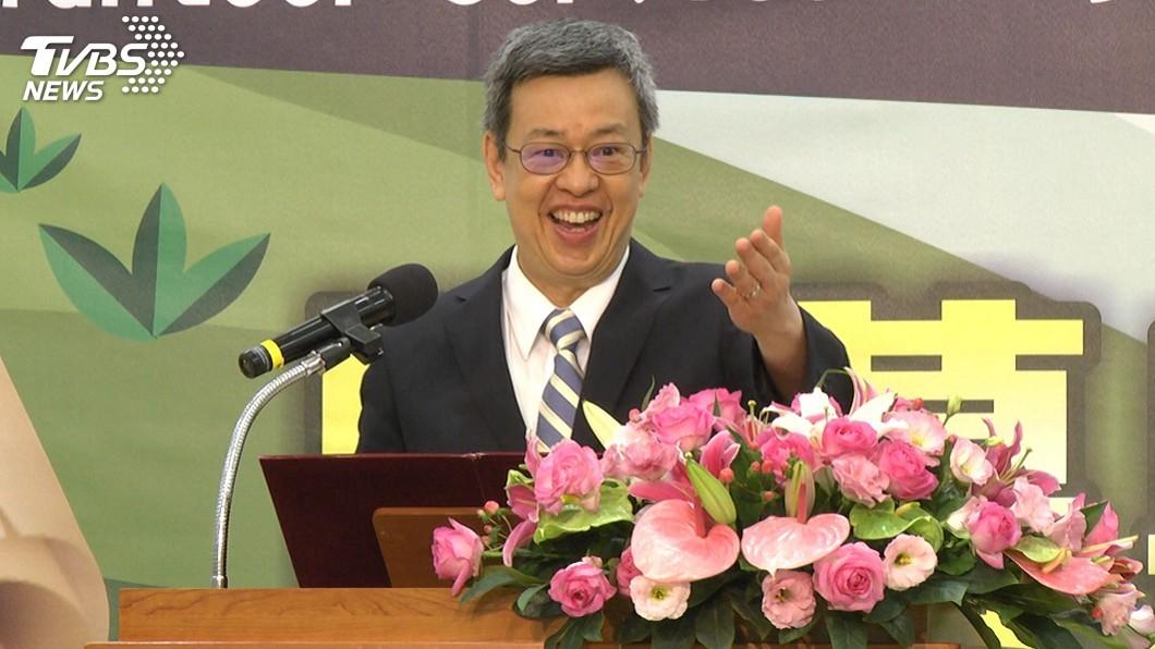 圖/中央社 副總統喊話台商回台投資 為台灣經濟注入能量