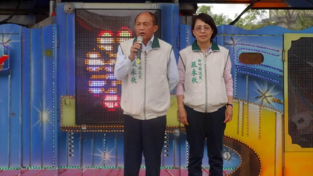 議員嚴永秋(圖左)南歐考察報告僅42字,遭網砲轟小學等級。圖/翻攝自 臉書 南歐考察13天報告僅42字 議員嗆:我又不是作家