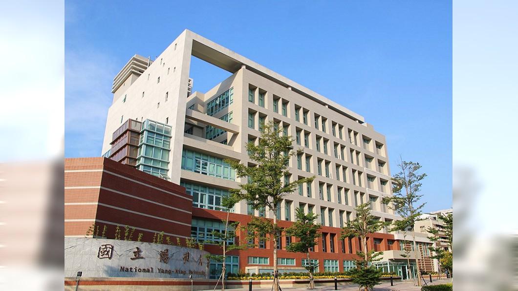 圖/翻攝自國立陽明大學臉書 陽明交大合校英文名YMCT 9月校務會議表決