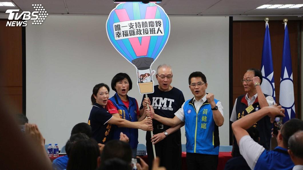 圖/中央社 國民黨陷分裂危機 中常會開拔台東力挺饒慶鈴