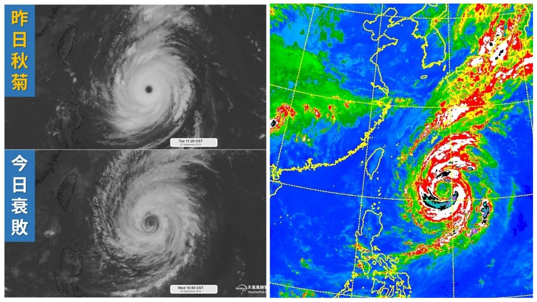 圖/翻攝自「天氣風險」臉書、中央氣象局 潭美減弱凋零 專家警告:底子夠好有機會再「長回來」