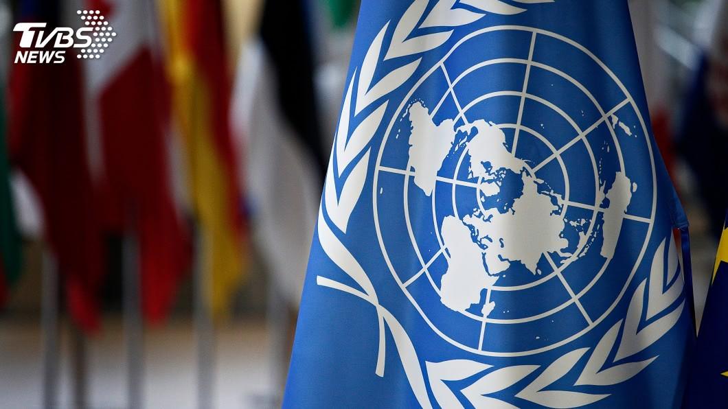 14個友邦均致函支持台灣參與聯合國體系。(示意圖/shutterstock 達志影像) 挺台參與聯合國 外交部:14友邦全數致函表態