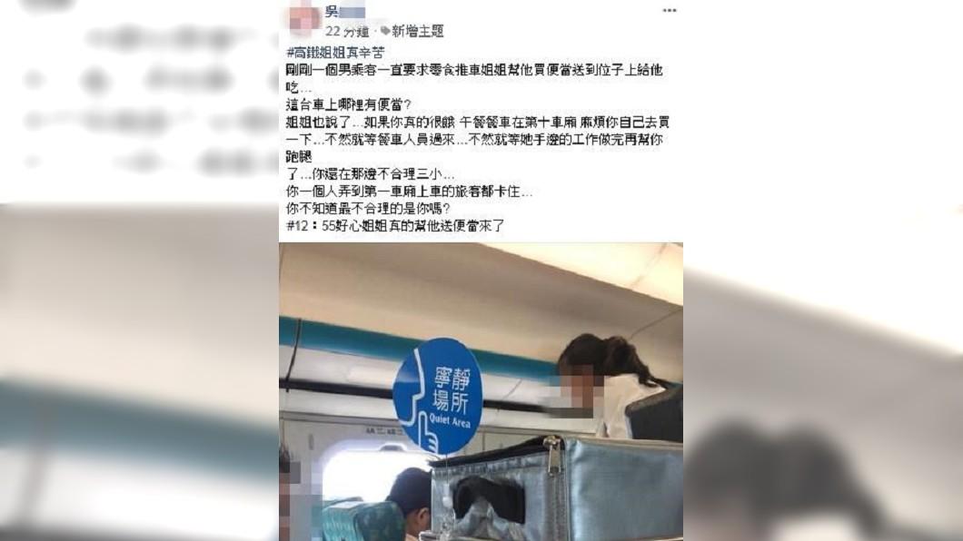 女網友爆料原文。圖/爆料公社官網
