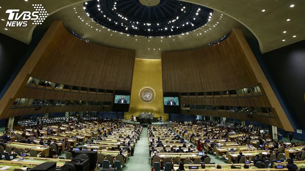 圖/達志影像美聯社 聯合國大會總辯論發言 4友邦籲聯合國接納台灣