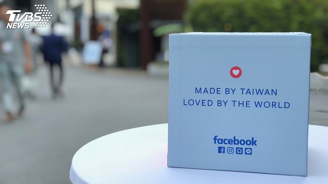 圖/中央社 臉書加碼投資台灣 合作橫跨9大領域
