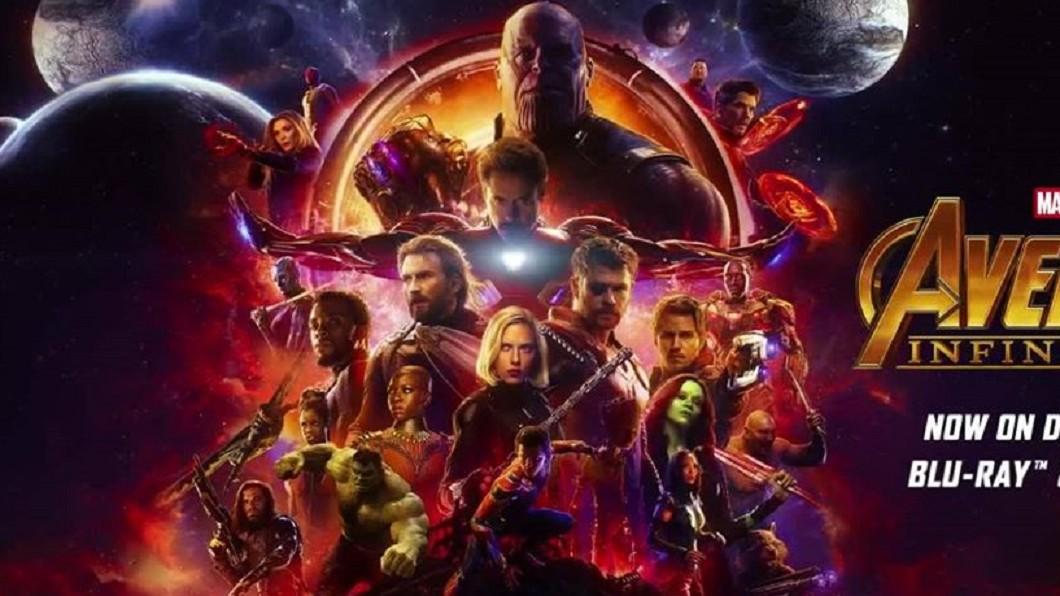 圖/翻攝自Avengers臉書