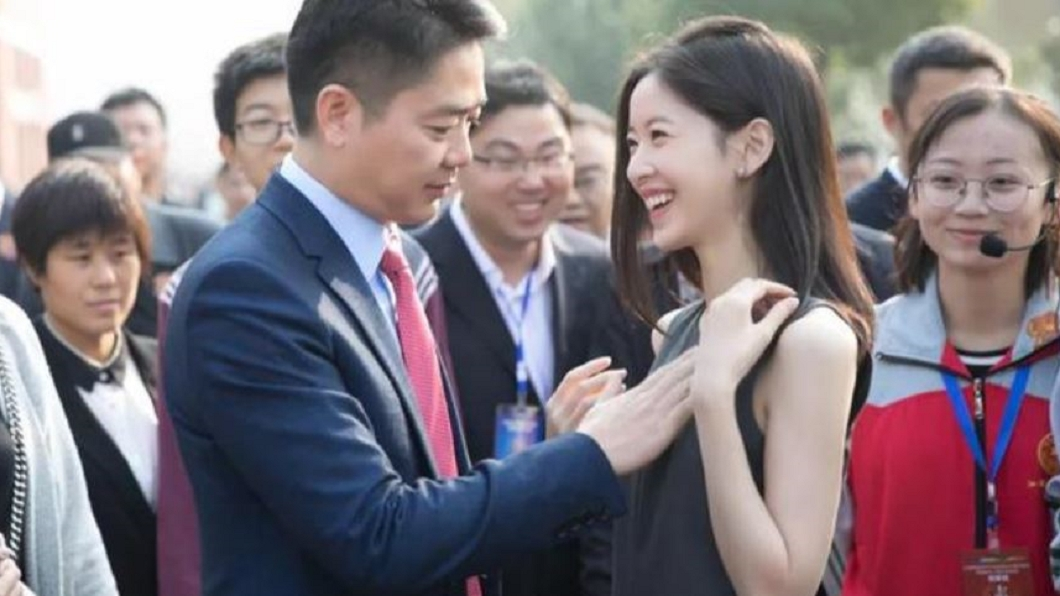 圖/翻攝自微博 富豪老公涉性侵 「奶茶妹」低價出售豪宅疑想離婚
