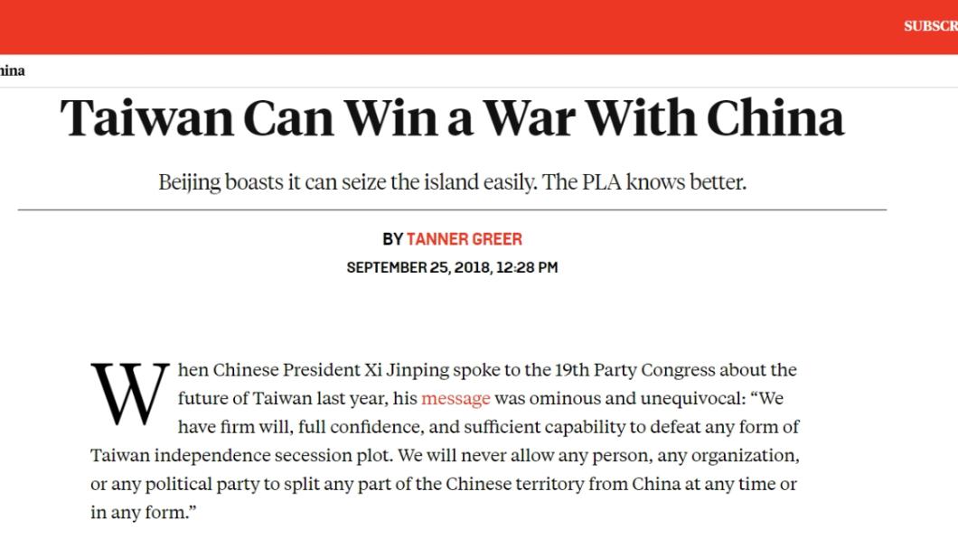 圖/翻攝自Foreign Policy