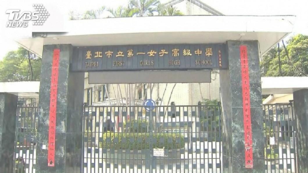 圖/TVBS資料畫面 北一女8學生被蜂螫傷 校方:無大礙已返家