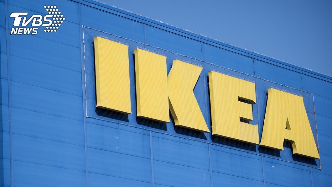 示意圖。圖/達志影像美聯社 小資必備10項IKEA好物! 1個銅板還有找