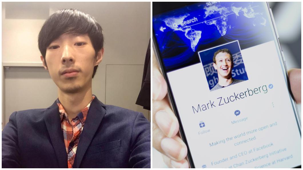 圖/翻攝張啟元臉書、TVBS示意圖 嗆「刪祖克柏帳號」後9千萬人被登出…駭客天才回應了