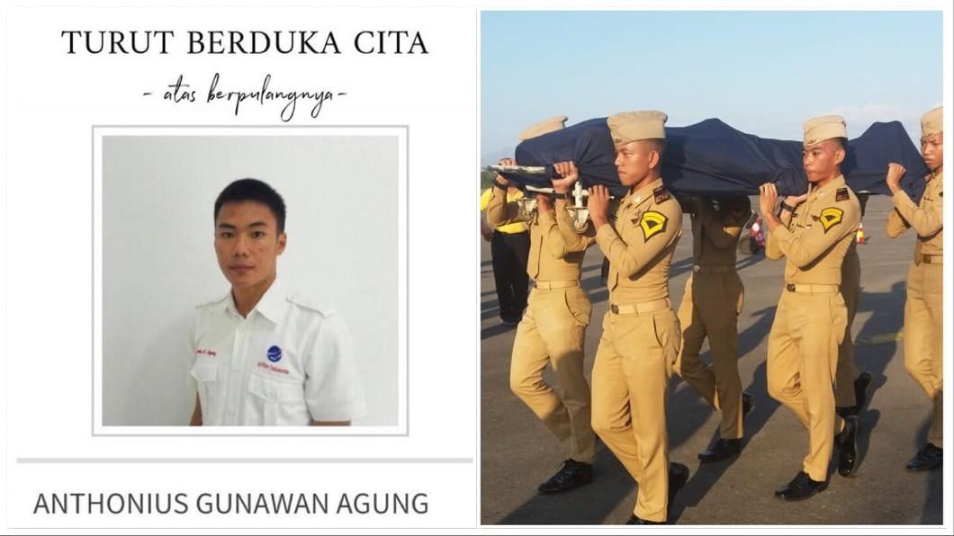圖/翻攝自AirNav Indonesia推特 強震當下…堅持留塔台指揮客機起飛 他犧牲性命救百人
