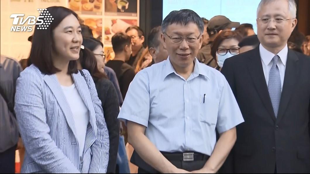 圖/TVBS 政院:平均薪資近5萬含獎金 柯文哲有所誤解