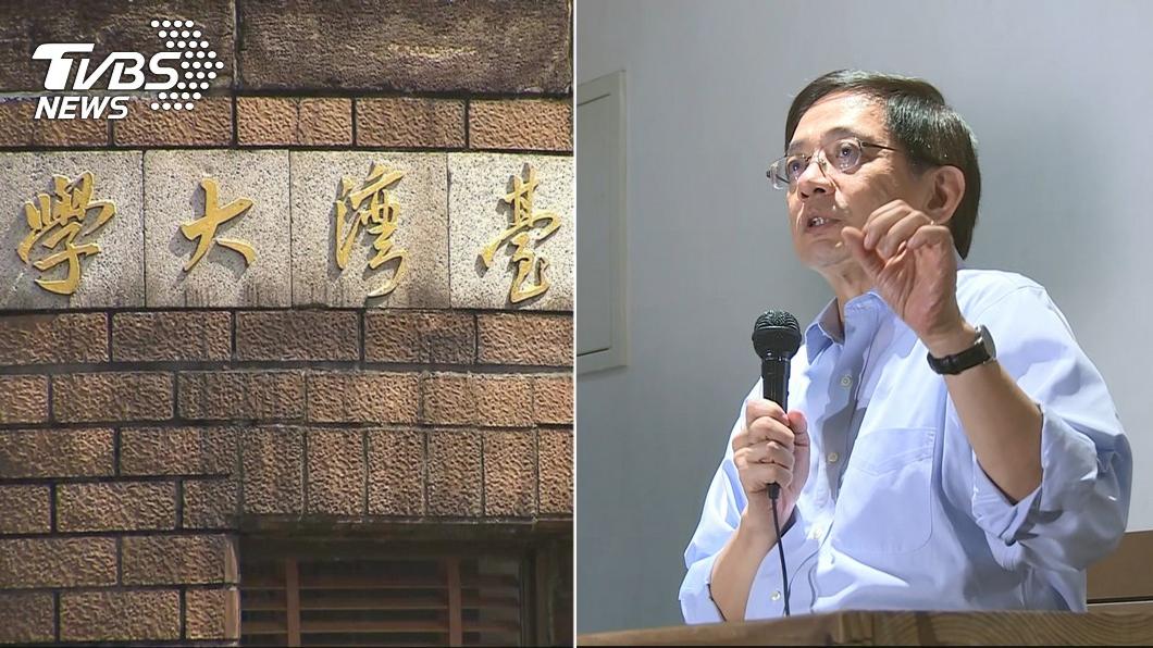 圖/TVBS資料畫面 控台大師課堂偷渡「挺管」文宣 學生:很不舒服