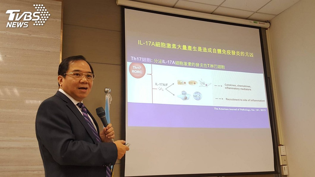 圖/中央社 台灣發現自體免疫病關鍵機轉 有助新藥開發