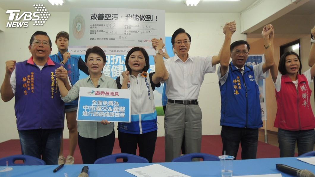 圖/中央社 藍營中部4縣市長參選人抗空污 張善政見證