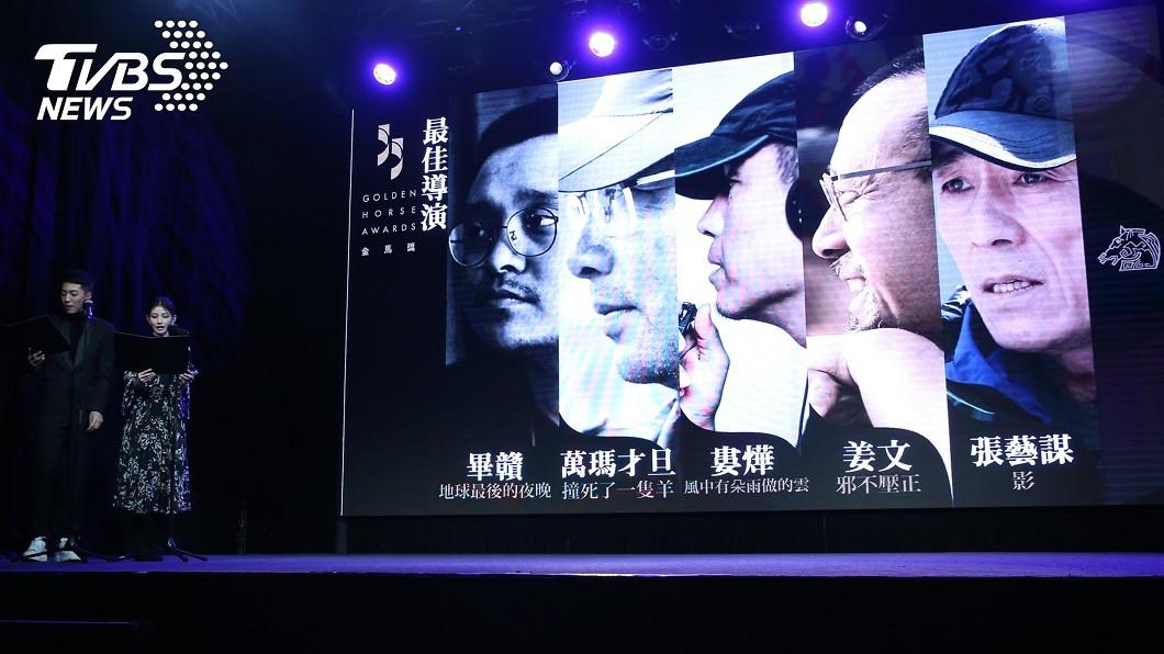 圖/中央社 金馬獎公布入圍名單 台灣小清新力拚大陸大腕