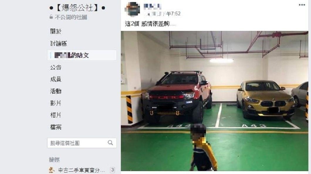 有網友看到這2輛車的停車方式,紛紛大讚專業。(圖/翻攝自爆廢公社)