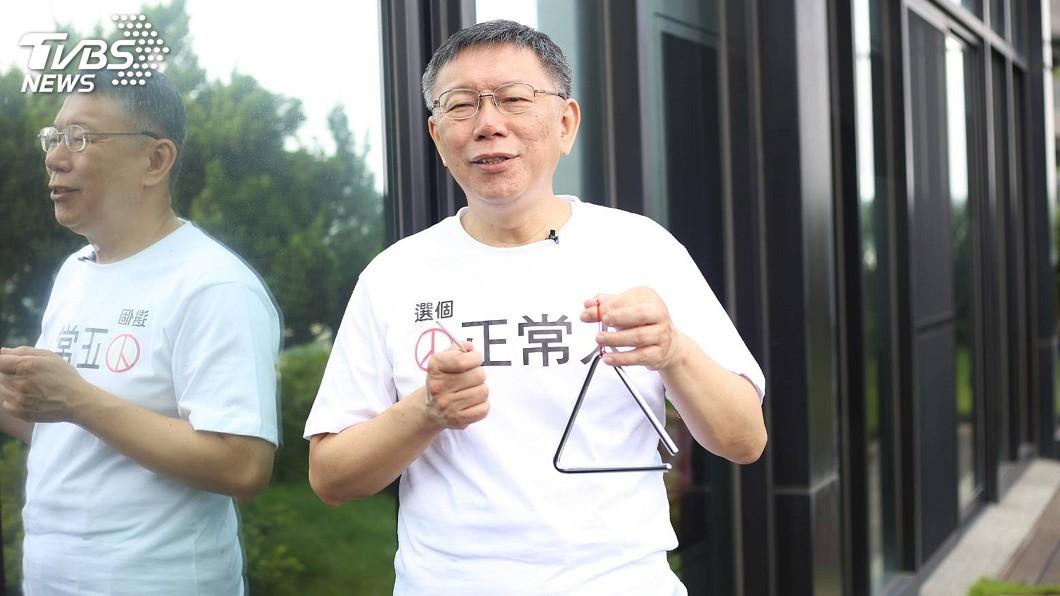 圖/中央社 徐欣瑩辦音樂會 柯文哲敲三角鐵吹直笛幫推薦
