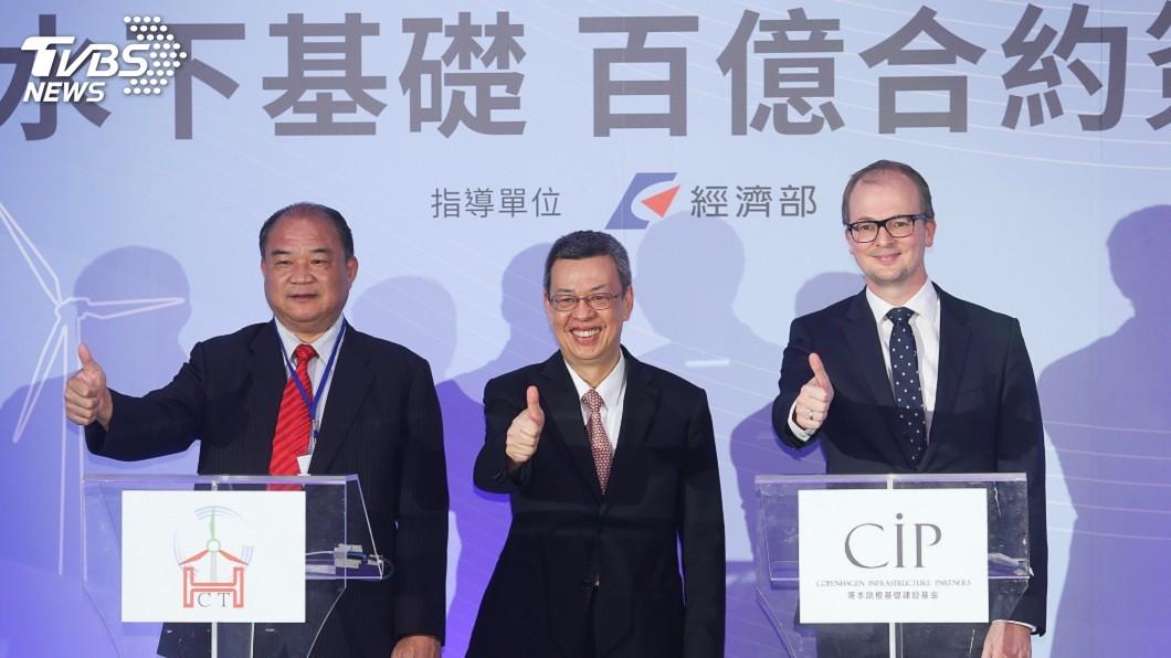 圖/中央社 CIP與世紀簽水下基礎合約 金額165億史上最高