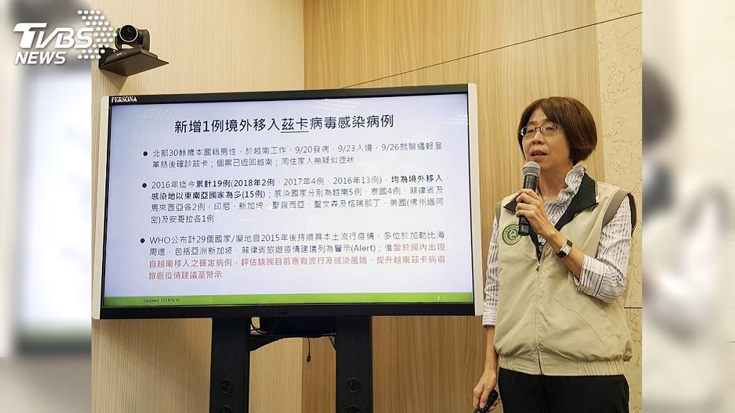圖/中央社 男赴越南工作染茲卡 旅遊建議提升二級警示