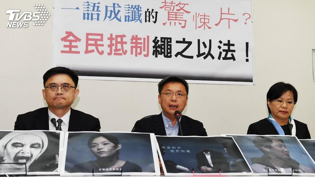 圖/中央社 陳其邁競選影片遭變造 民進黨團譴責籲速偵辦