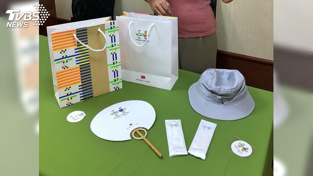 圖/中央社 國慶小禮物 搭配logo備有帽子扇子濕紙巾