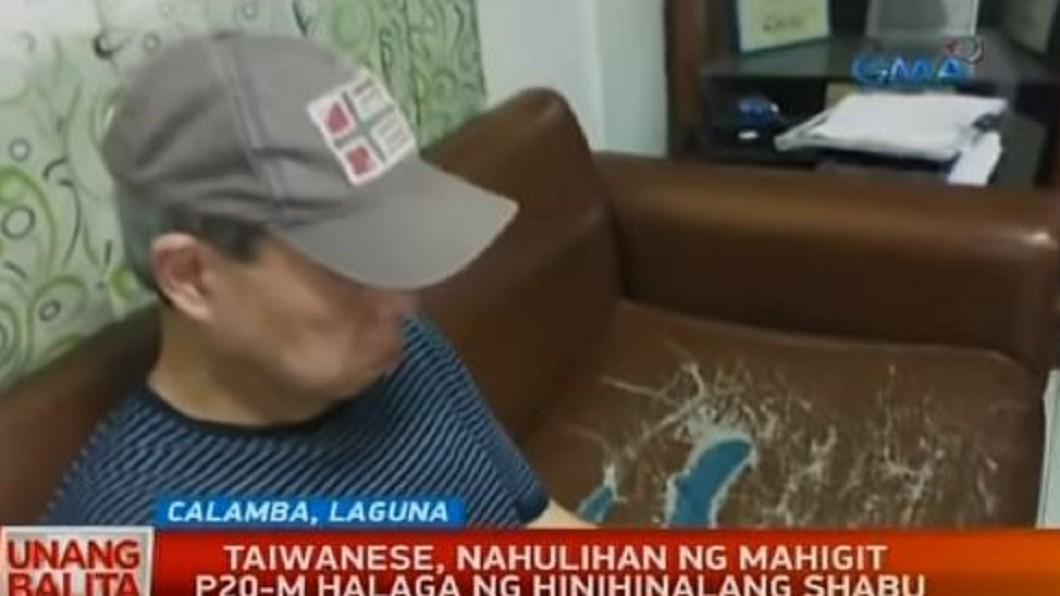 圖/畫面翻攝自GMA News YouTube
