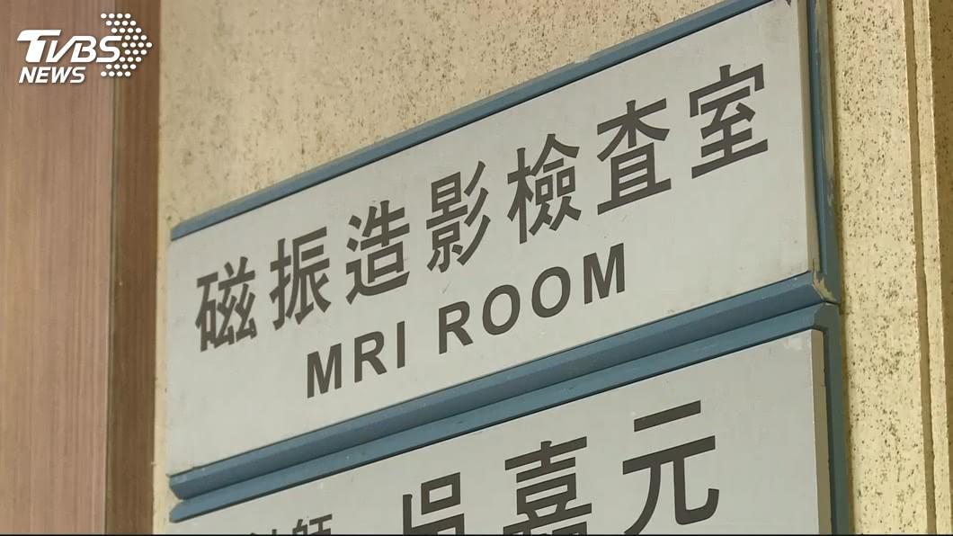圖/TVBS 不看報告卻重做這2項檢查 健保將不給付