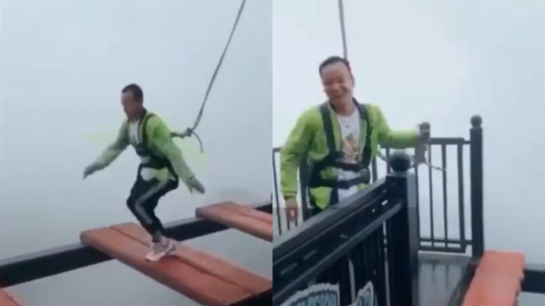 男子跑完發現安全繩脫落,還回頭笑了一下。圖/翻攝自梨視頻