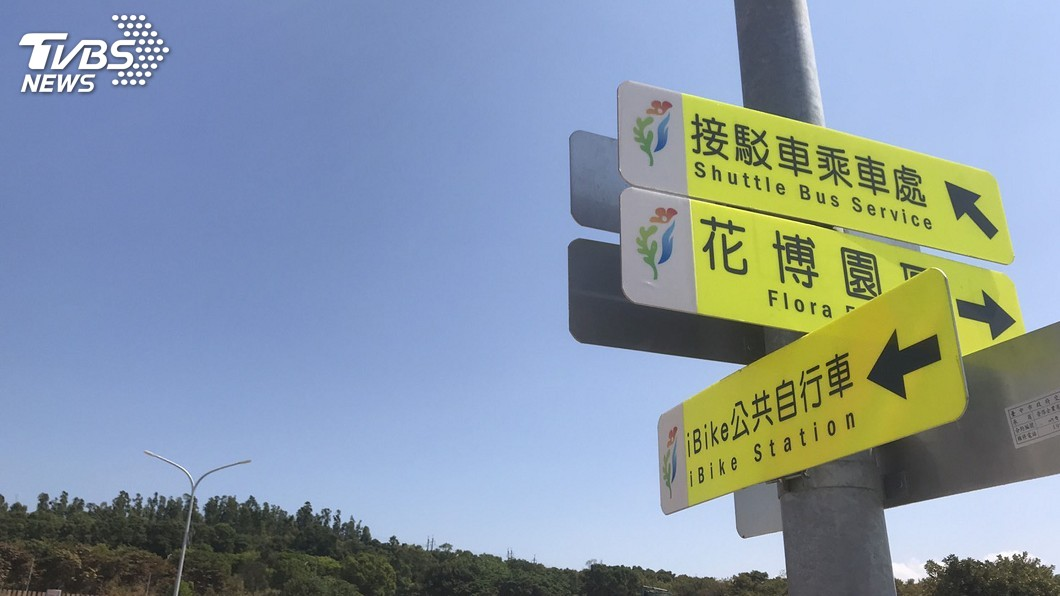 圖/中央社 中市廣設螢光交通指示牌 遊花博更順暢