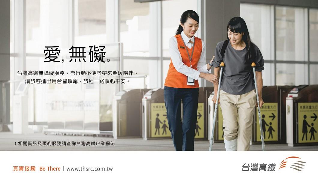 圖/台灣高鐵提供 防愛心濫用!高鐵祭新規 站務員不再代搬行李