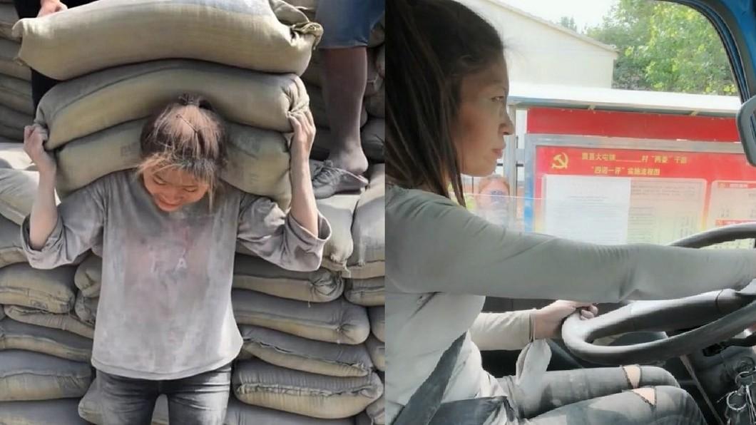 圖/翻攝自 微博 年輕媽日搬2000袋水泥 4年買下藍寶堅尼遭起底
