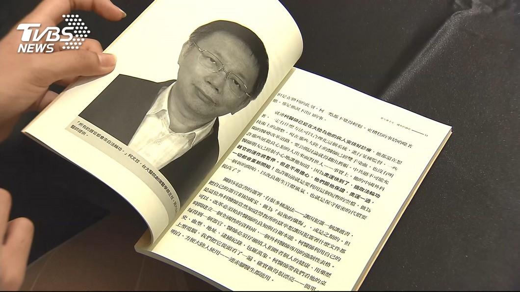 圖/TVBS 柯文哲捲仲介器官風暴 心臟科醫師:我相信葛特曼