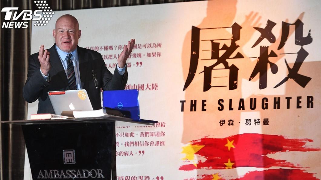 圖/中央社 遭指控助長活摘器官 柯文哲提告葛特曼誹謗