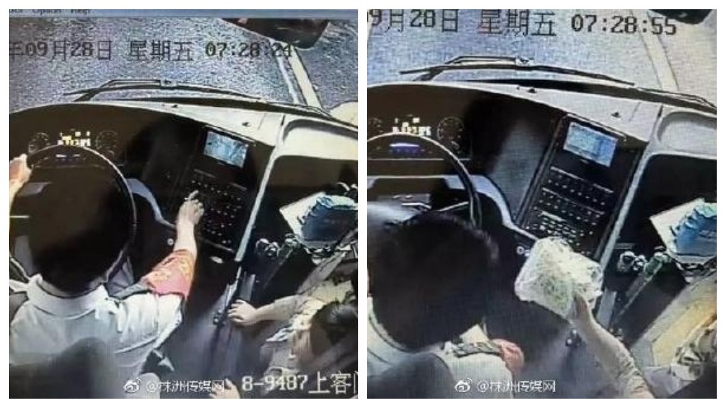 公車司機和小女孩的互動,讓許多網友看了都直呼超感人。(圖/翻攝自微博)