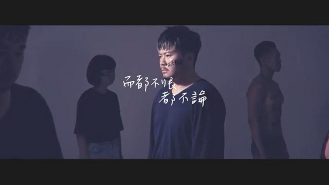 圖/翻攝自OFFICIAL丘沁偉 YouTube