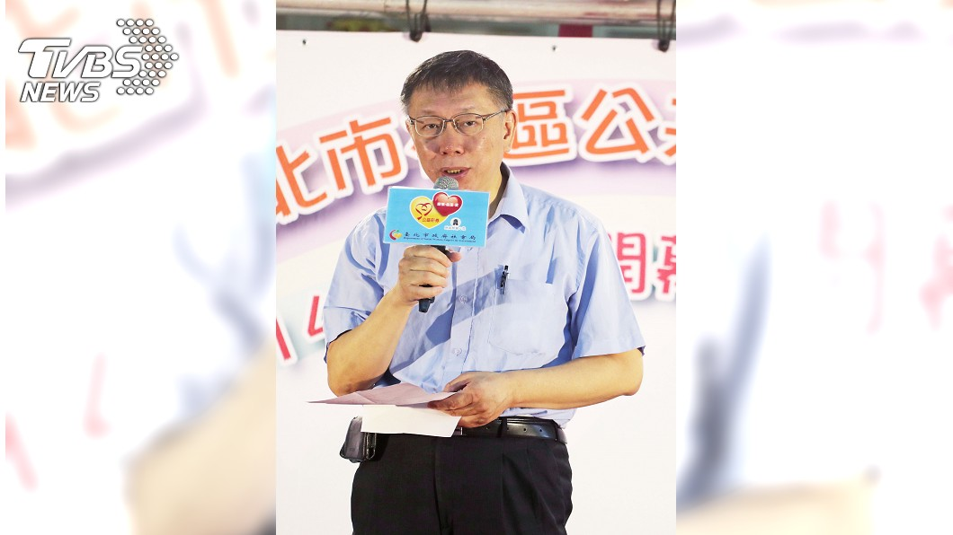 圖/中央社 洪耀福駁葛特曼與民進黨有關 柯文哲:不肯相信了