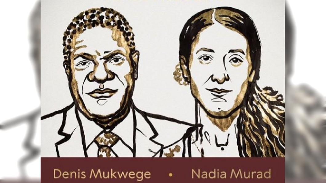 圖/翻攝自The Nobel Prize Twitter 快訊/冒險反性侵暴力 2人同獲諾貝爾和平獎