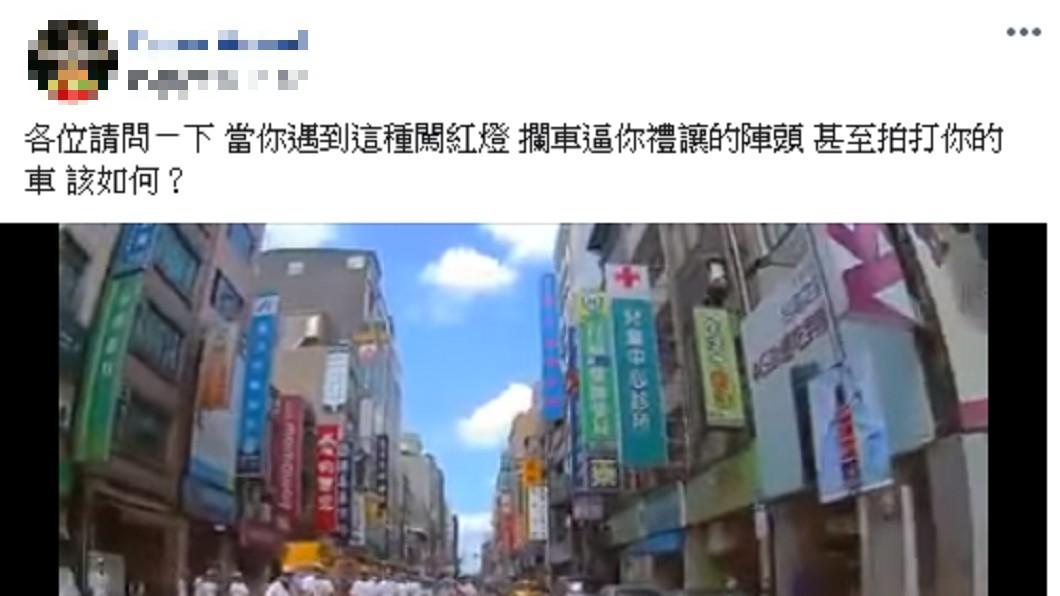 圖/爆料公社