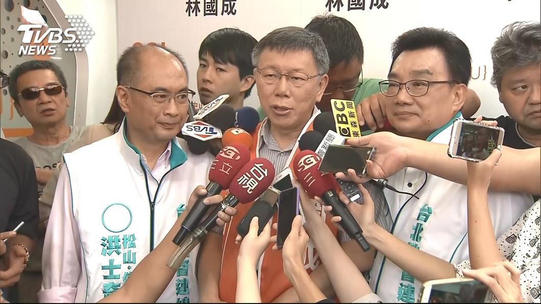 圖/TVBS 輔選有差別? 柯站台林國成喊「唯一支持」