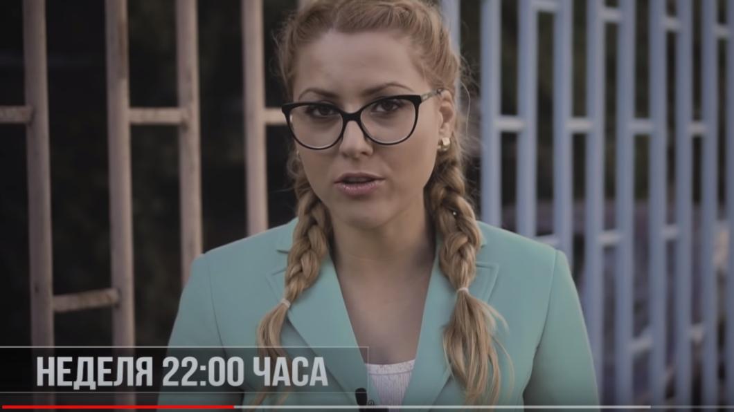 圖/翻攝自YouTube 曾揭發政客詐騙 女記者遭性侵棄屍公園