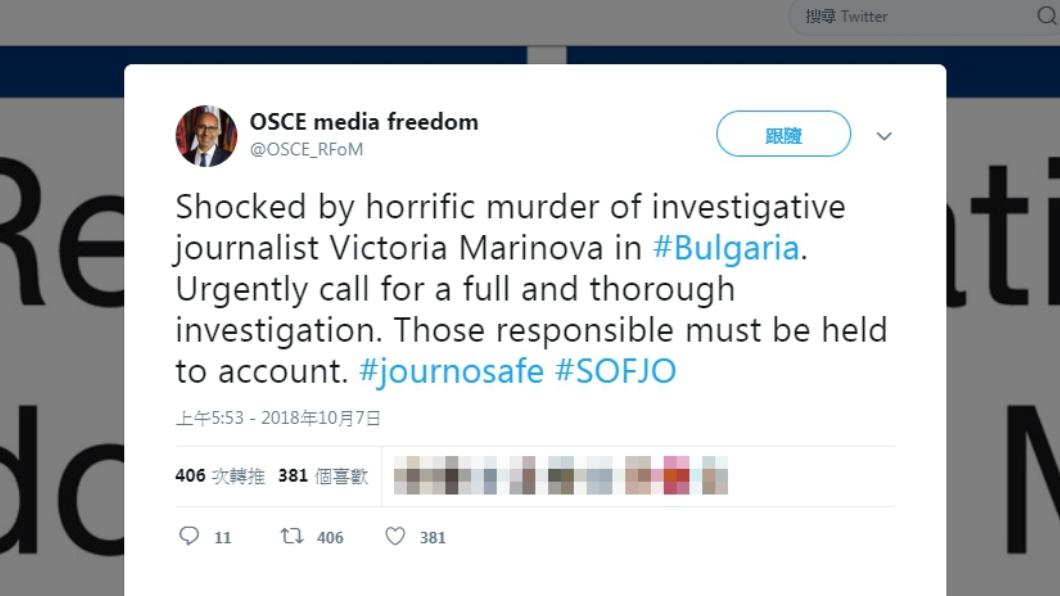歐洲安全及合作組織的新聞自由專員德希爾7日發文呼籲。圖/翻攝自推特