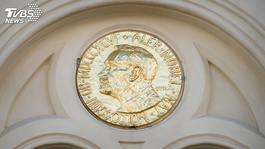 示意圖/TVBS 諾貝爾經濟學獎將揭曉 趣味數字搶先報