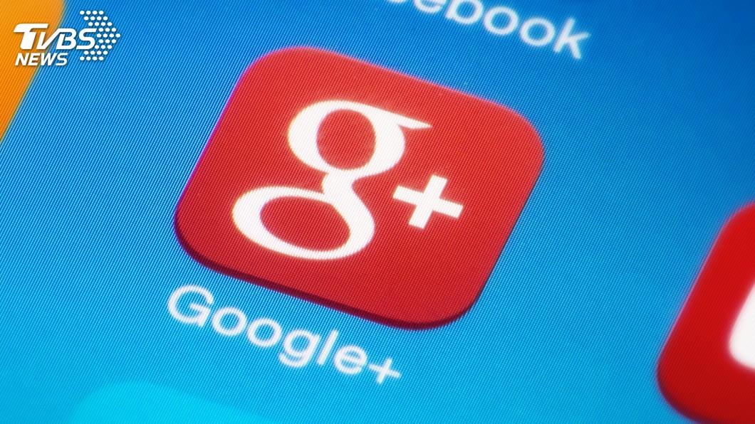 示意圖/TVBS 新漏洞暴露個資 Google+明年4月提早收攤