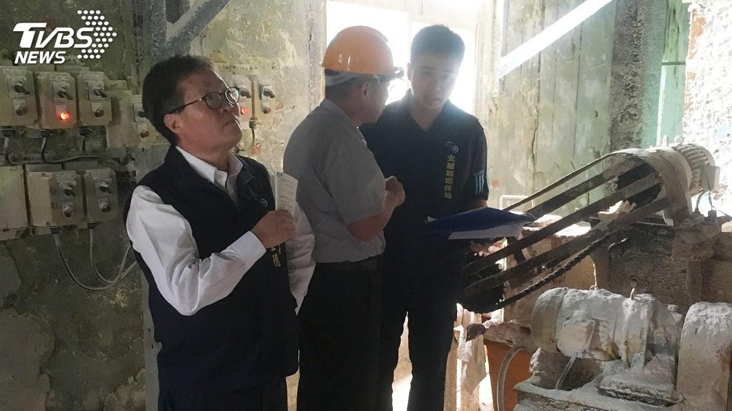 圖/中央社 屢傳汙染問題 陳金德令東碱蘇澳廠停工