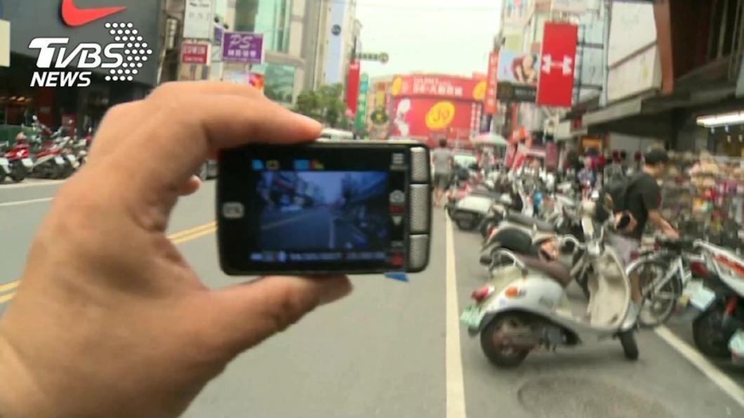 示意圖,與本事件人物無關。圖/TVBS資料畫面 台灣檢舉達人特多?他舉日本「這件事」分析 網友吃驚
