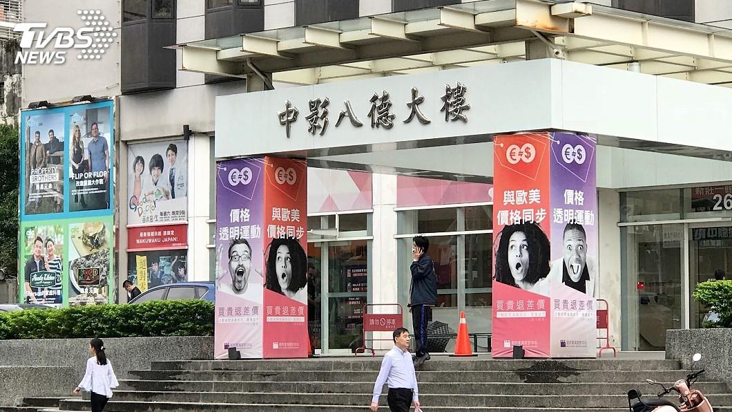 圖/中央社 中影11日赴黨產會協商 戲院營運不受影響