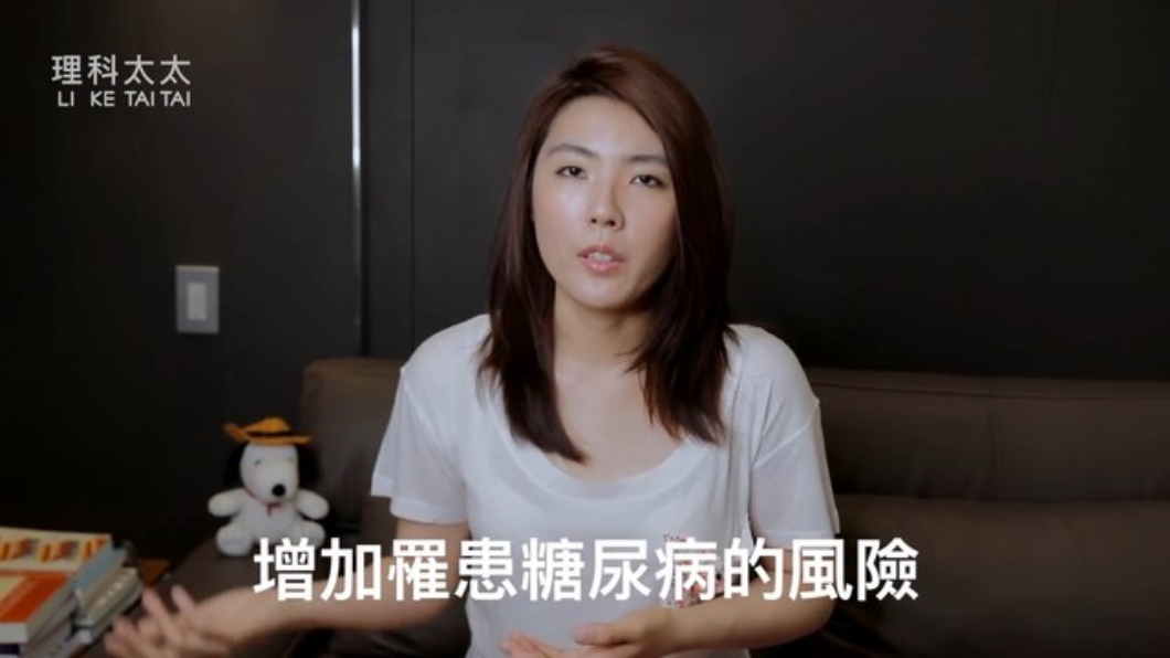 翻攝/理科太太 Li Ke Tai Tai YouTube