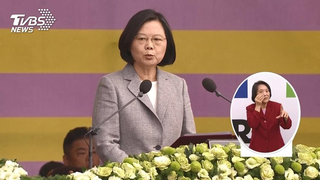 圖/TVBS 蔡英文國慶談話 「台灣不會升高對抗,也不屈從退讓」